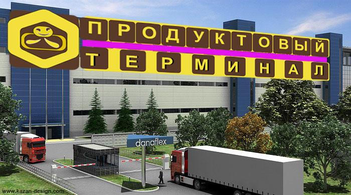 Логотип для сети продуктовых магазинов фото f_41656fc76be39b5a.jpg