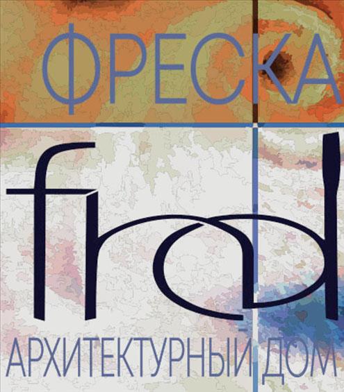 Разработка логотипа и фирменного стиля  фото f_5435aa98a83bc012.jpg