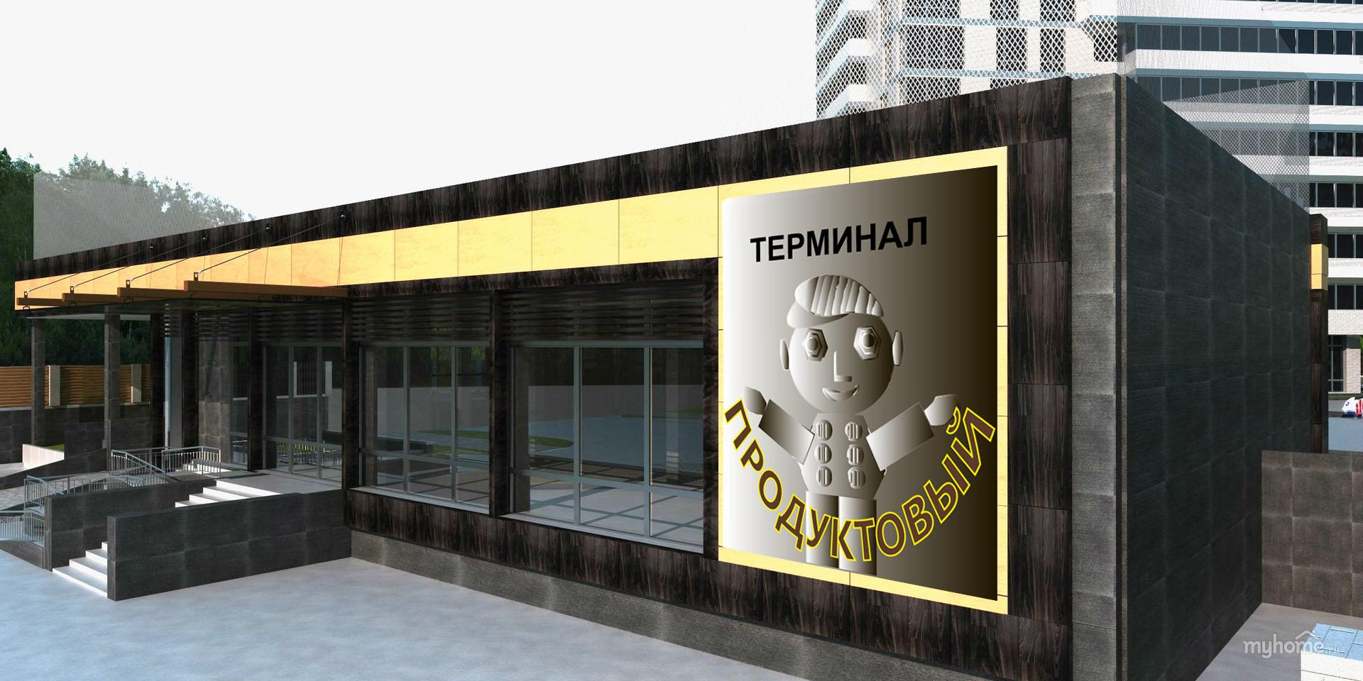 Логотип для сети продуктовых магазинов фото f_548570573428722a.jpg