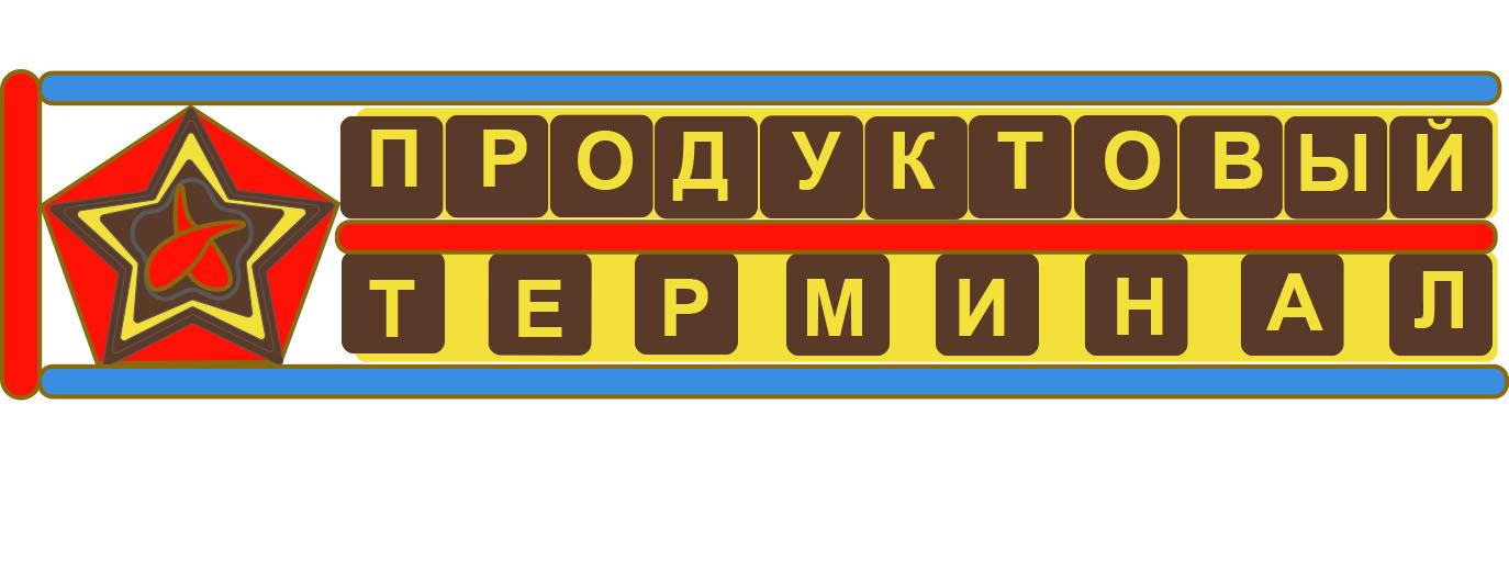 Логотип для сети продуктовых магазинов фото f_6245702cd715c399.jpg