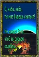 Осип Мандельштам. Стихи. А.Лаврухин, Л.Ковалева. Графика