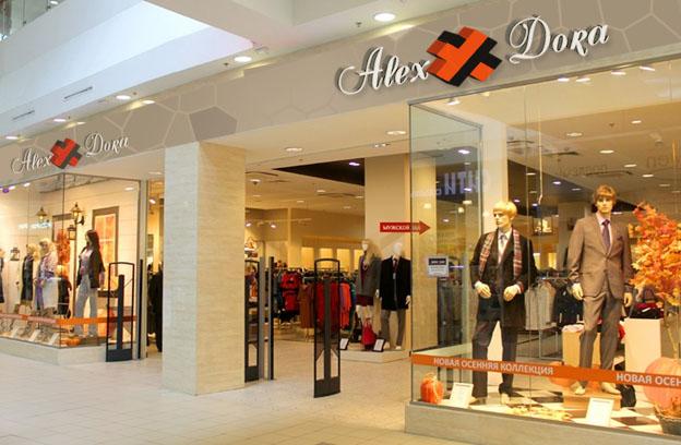 Необходим дизайнер для доработки логотипа бренда одежды фото f_7125b393f24cd19e.jpg