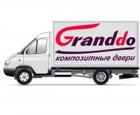 Конкурс «Granddo»