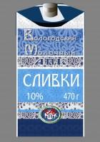 "конкурс ""Вологодский Молочный АПК"""