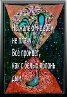 Сергей Есенин. Стихи. А.Лаврухин, Л.Ковалева. Графика