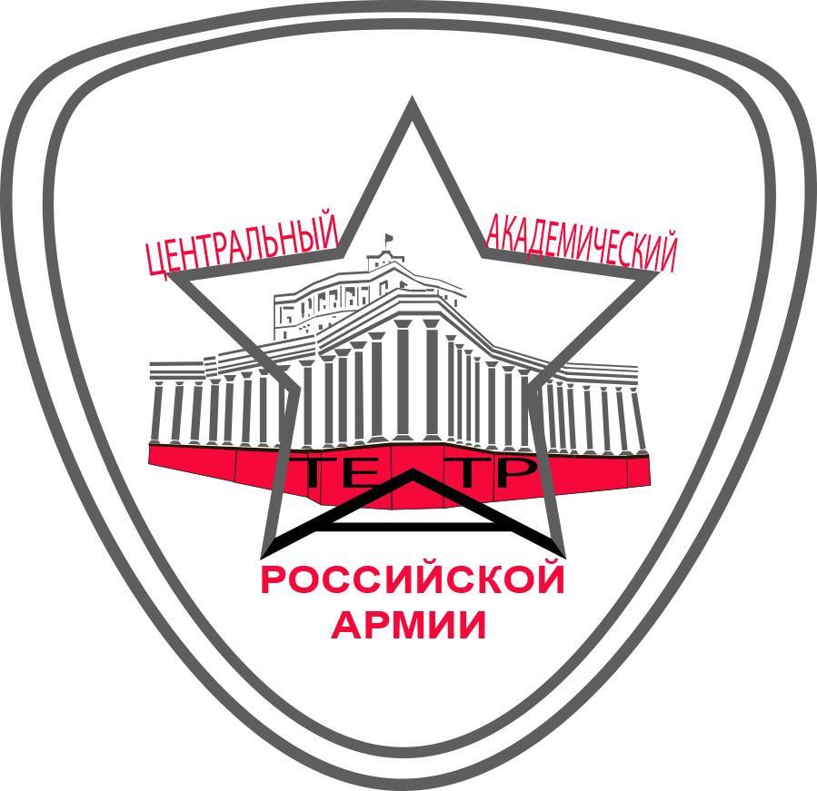 Разработка логотипа для Театра Российской Армии фото f_957588d045aea137.jpg