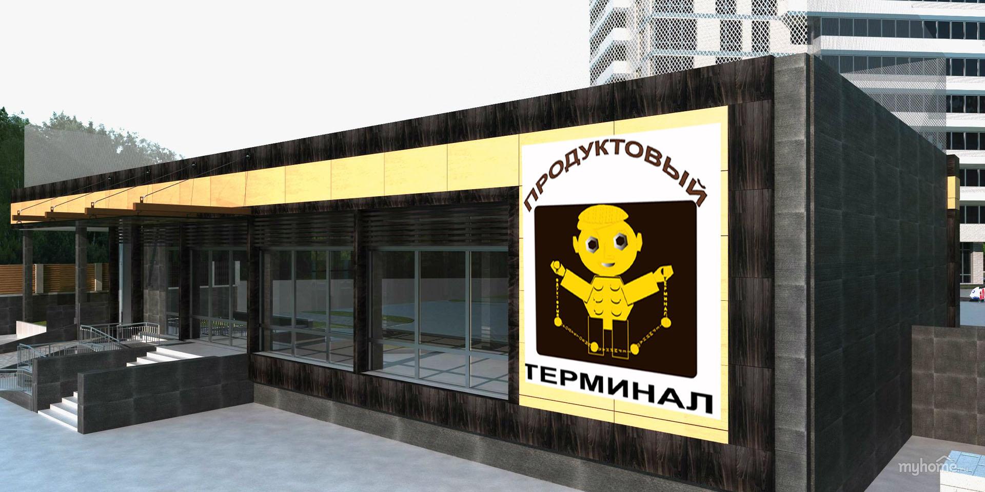 Логотип для сети продуктовых магазинов фото f_98657041e57ce29e.jpg
