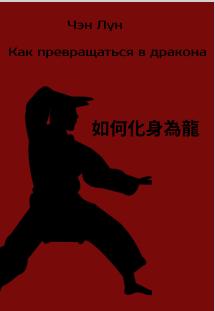 Обложка для книги фото f_8125f52a9a9ef01d.png