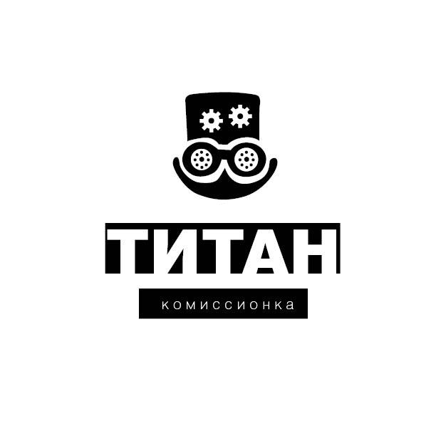 Разработка логотипа (срочно) фото f_3835d49bedd8e4c2.jpg