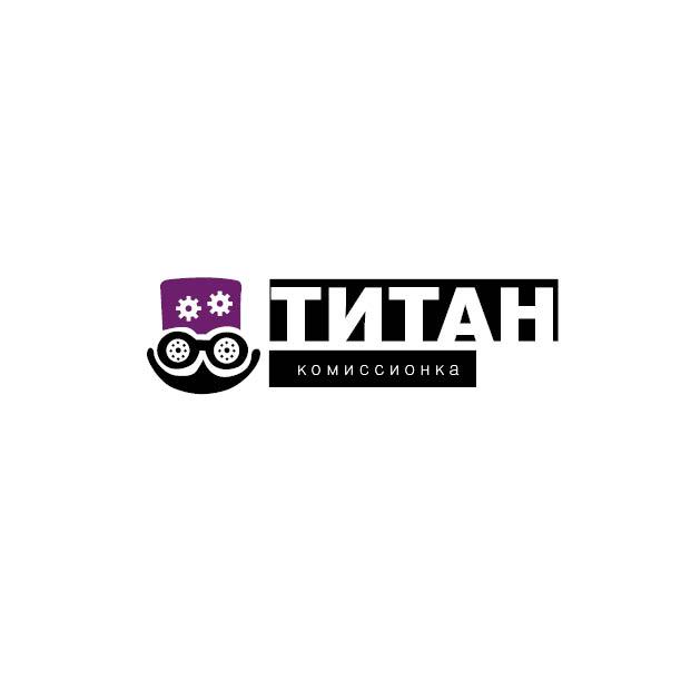 Разработка логотипа (срочно) фото f_8295d49bed2aa2bc.jpg