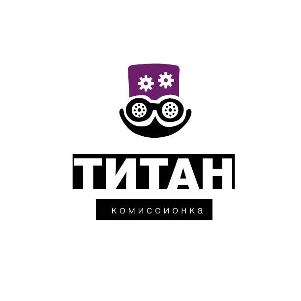 Разработка логотипа (срочно) фото f_9965d49bed55f986.jpg
