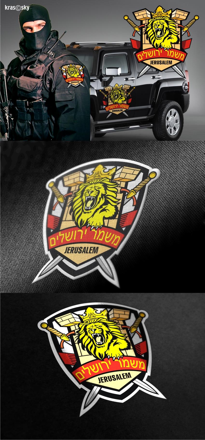 Разработка логотипа. Компания Страж Иерусалима фото f_01651fa6dcddfe96.jpg