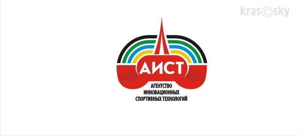 Лого и фирменный стиль (бланк, визитка) фото f_0265192a49f76299.jpg