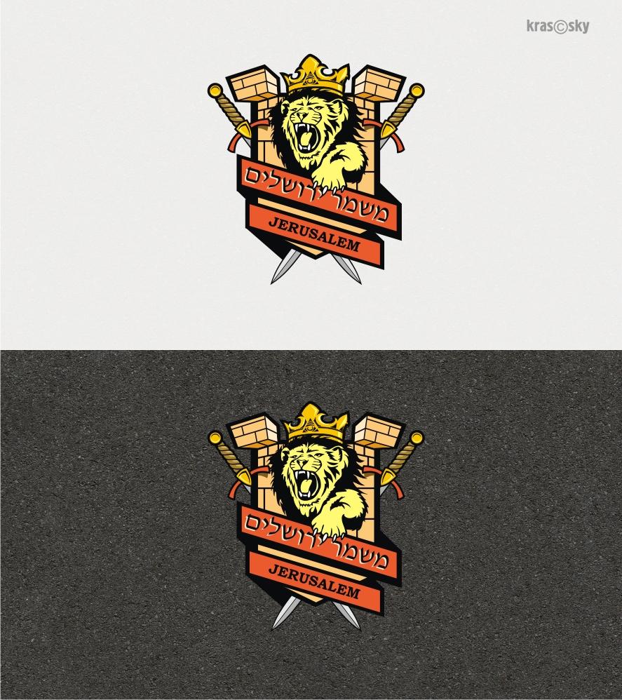 Разработка логотипа. Компания Страж Иерусалима фото f_07451f1237a90207.jpg
