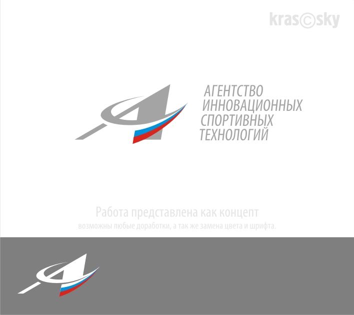 Лого и фирменный стиль (бланк, визитка) фото f_15251713511772a3.jpg