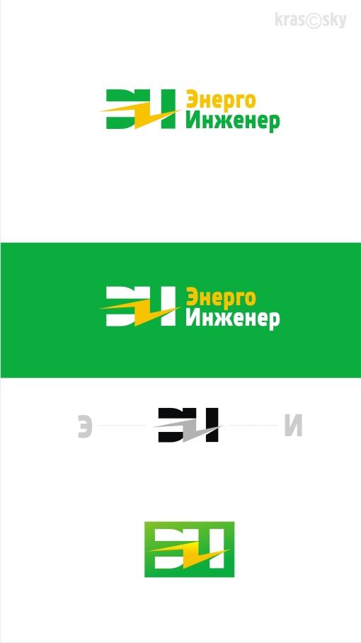 Логотип для инженерной компании фото f_21051caed47a565c.jpg