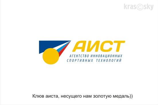 Лого и фирменный стиль (бланк, визитка) фото f_315517a7f2b7f1b3.jpg