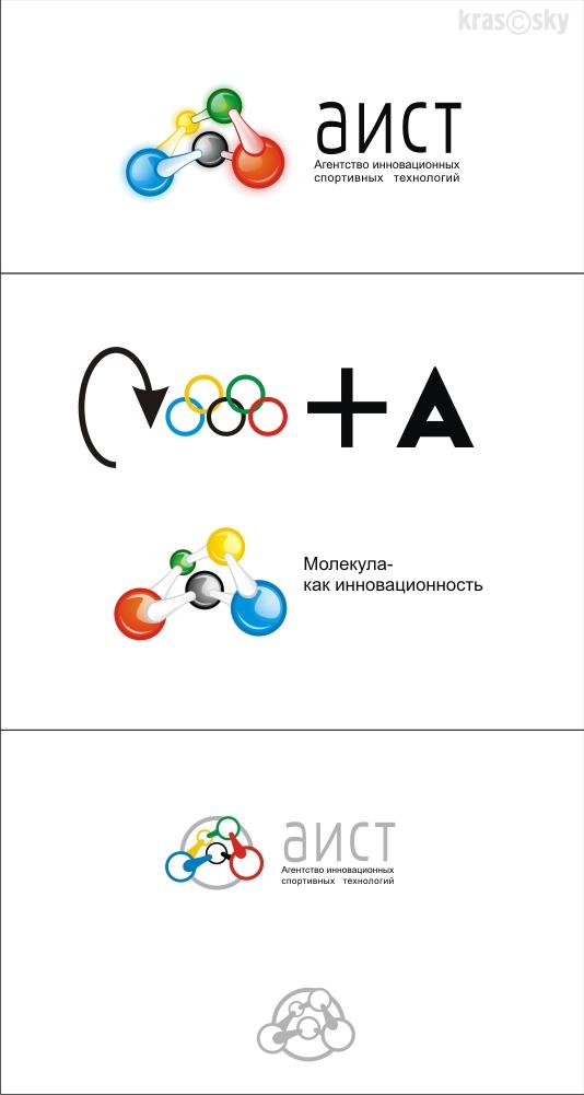 Лого и фирменный стиль (бланк, визитка) фото f_33651923da9bca4d.jpg