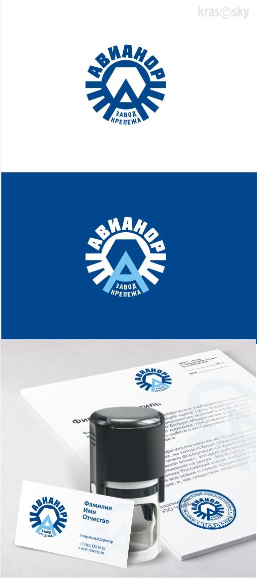 Нужен логотип и фирменный стиль для завода фото f_3615293268956868.jpg