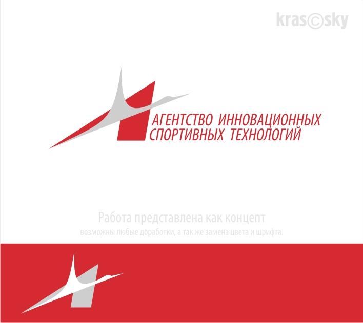 Лого и фирменный стиль (бланк, визитка) фото f_45851713e1f74aa0.jpg
