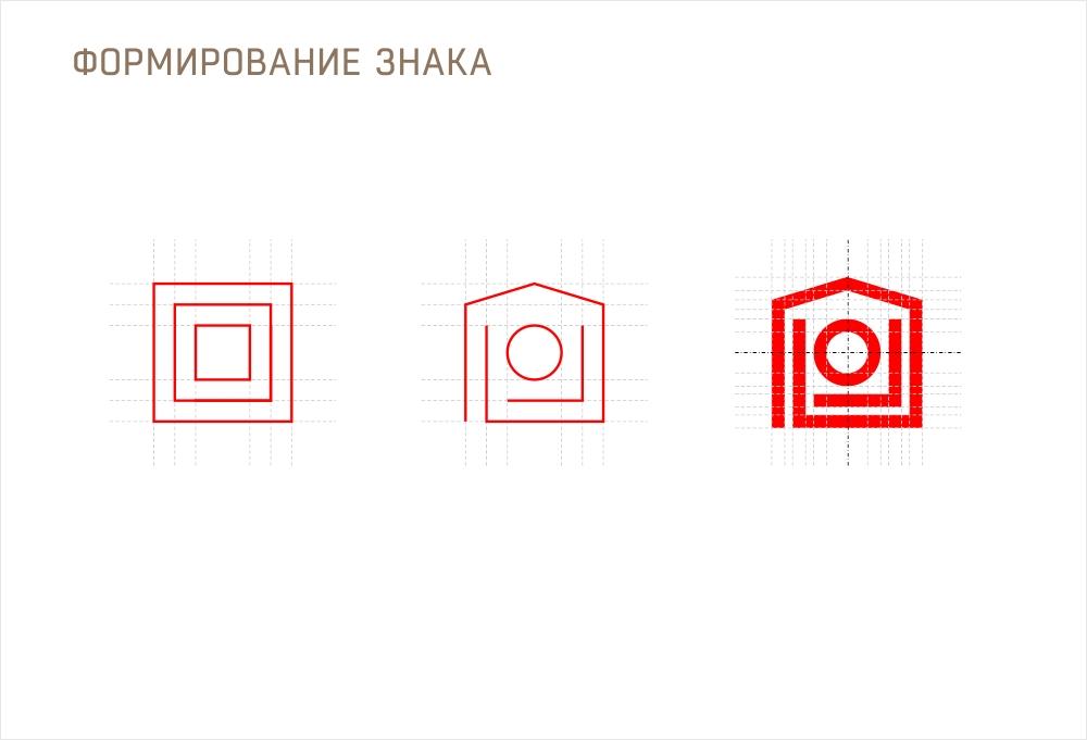 Разработка логотипа фото f_4875c5d0c7817f8f.jpg