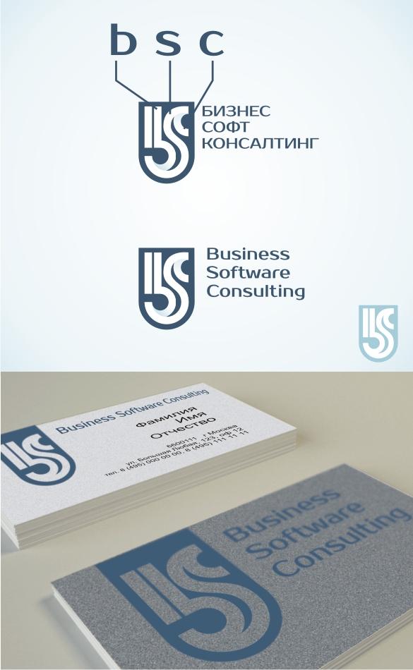 Разработать логотип со смыслом для компании-разработчика ПО фото f_5047365a861ac.jpg