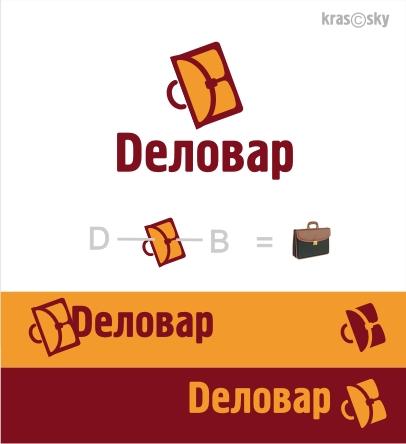 """Логотип и фирм. стиль для Клуба предпринимателей """"Деловар"""" фото f_504a316f4f76d.jpg"""
