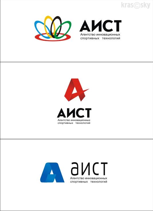 Лого и фирменный стиль (бланк, визитка) фото f_58751923cac084cb.jpg
