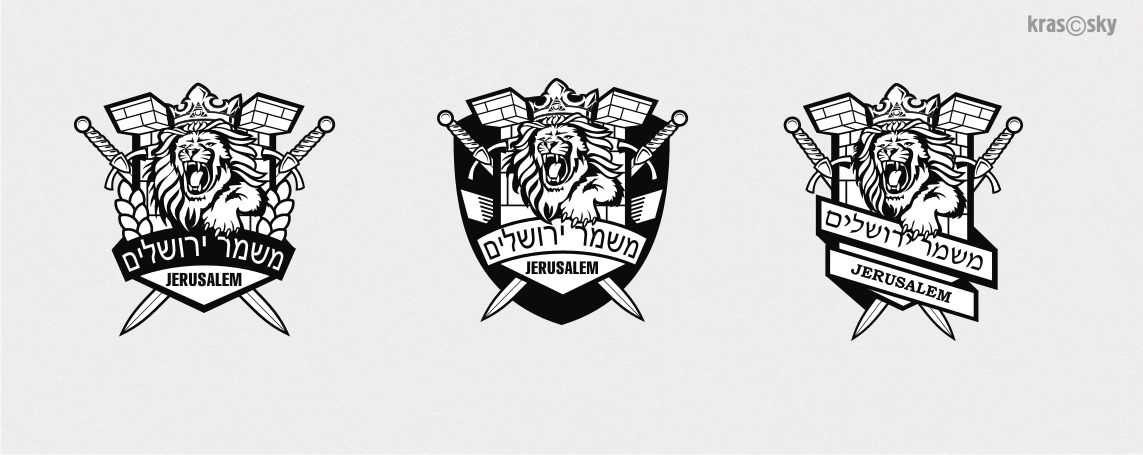 Разработка логотипа. Компания Страж Иерусалима фото f_60452010d46a38c8.jpg