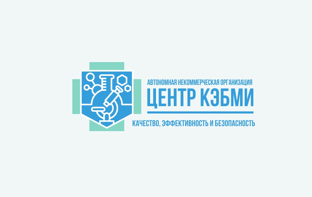 Редизайн логотипа АНО Центр КЭБМИ - BREVIS фото f_6445b291a156b019.jpg