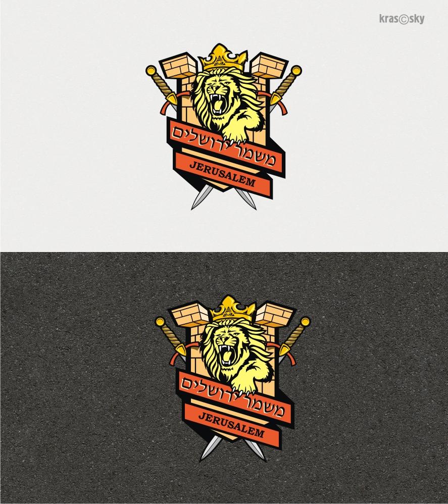Разработка логотипа. Компания Страж Иерусалима фото f_66051f13a757223b.jpg