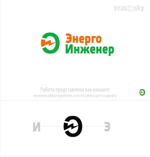 Логотип для инженерной компании фото f_66251c69b5904c97.jpg