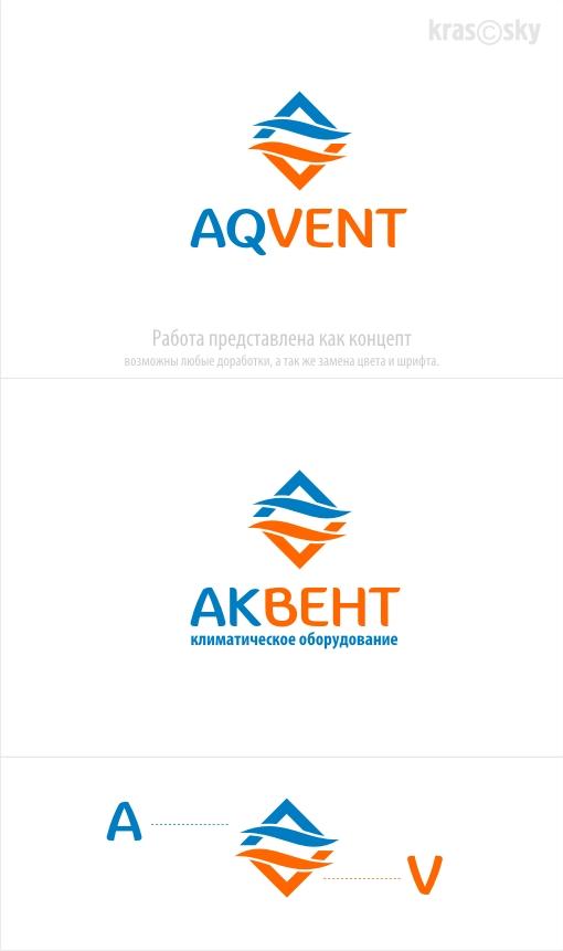 Логотип AQVENT фото f_734527c926579ed4.jpg