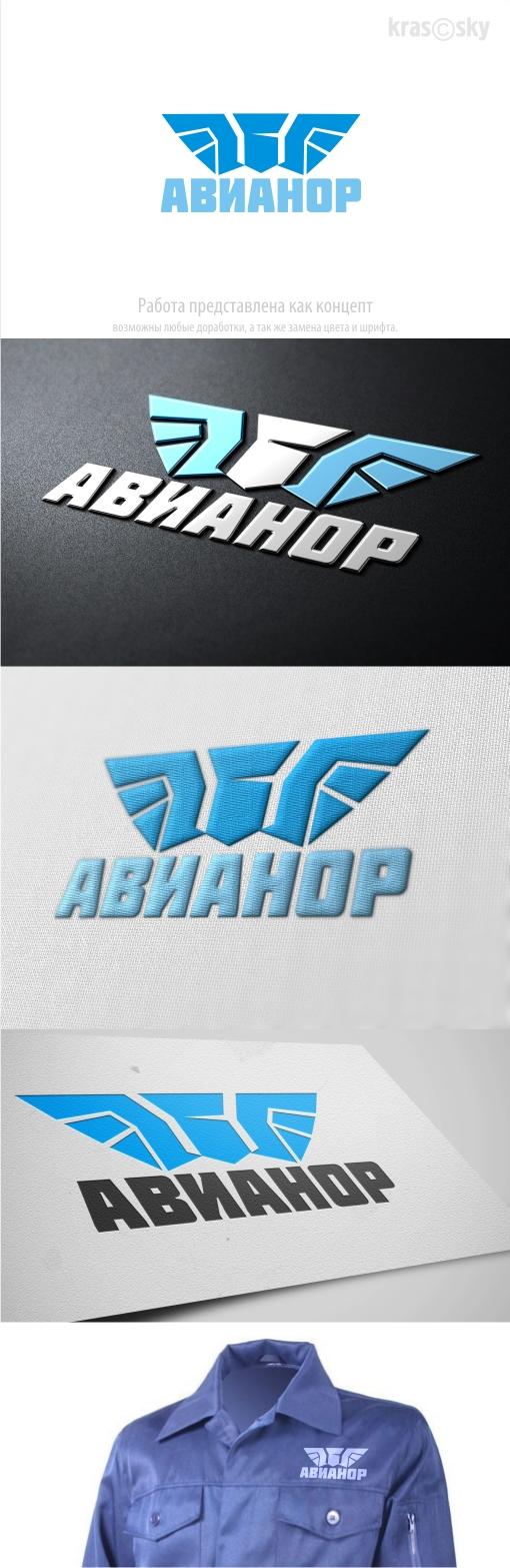 Нужен логотип и фирменный стиль для завода фото f_834528cb58b5d62c.jpg