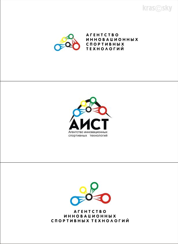 Лого и фирменный стиль (бланк, визитка) фото f_859519249591abff.jpg