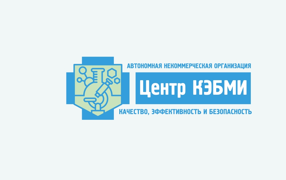 Редизайн логотипа АНО Центр КЭБМИ - BREVIS фото f_8685b291a1b4ceaa.jpg