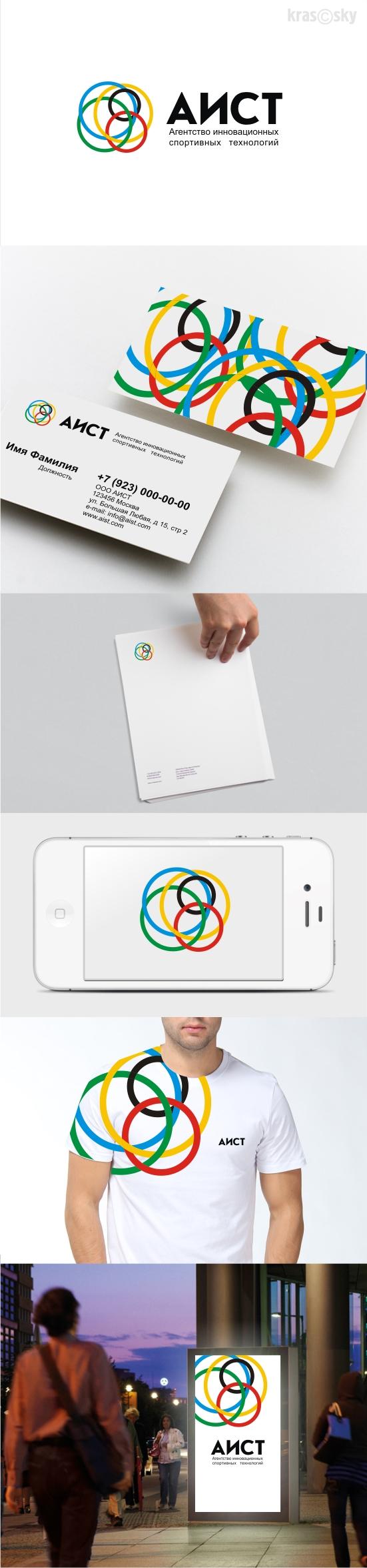 Лого и фирменный стиль (бланк, визитка) фото f_9565179ef275cd4d.jpg