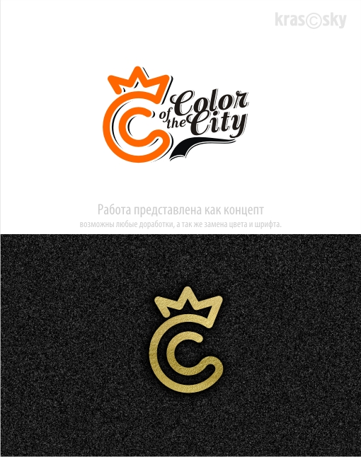 Необходим логотип для сети мини-гостиниц фото f_99951a712bf55a40.jpg