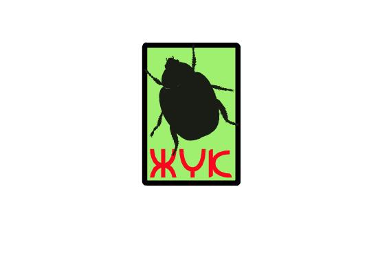 Нужен логотип (эмблема) для самодельного квадроцикла фото f_3455afbebf378a2a.png