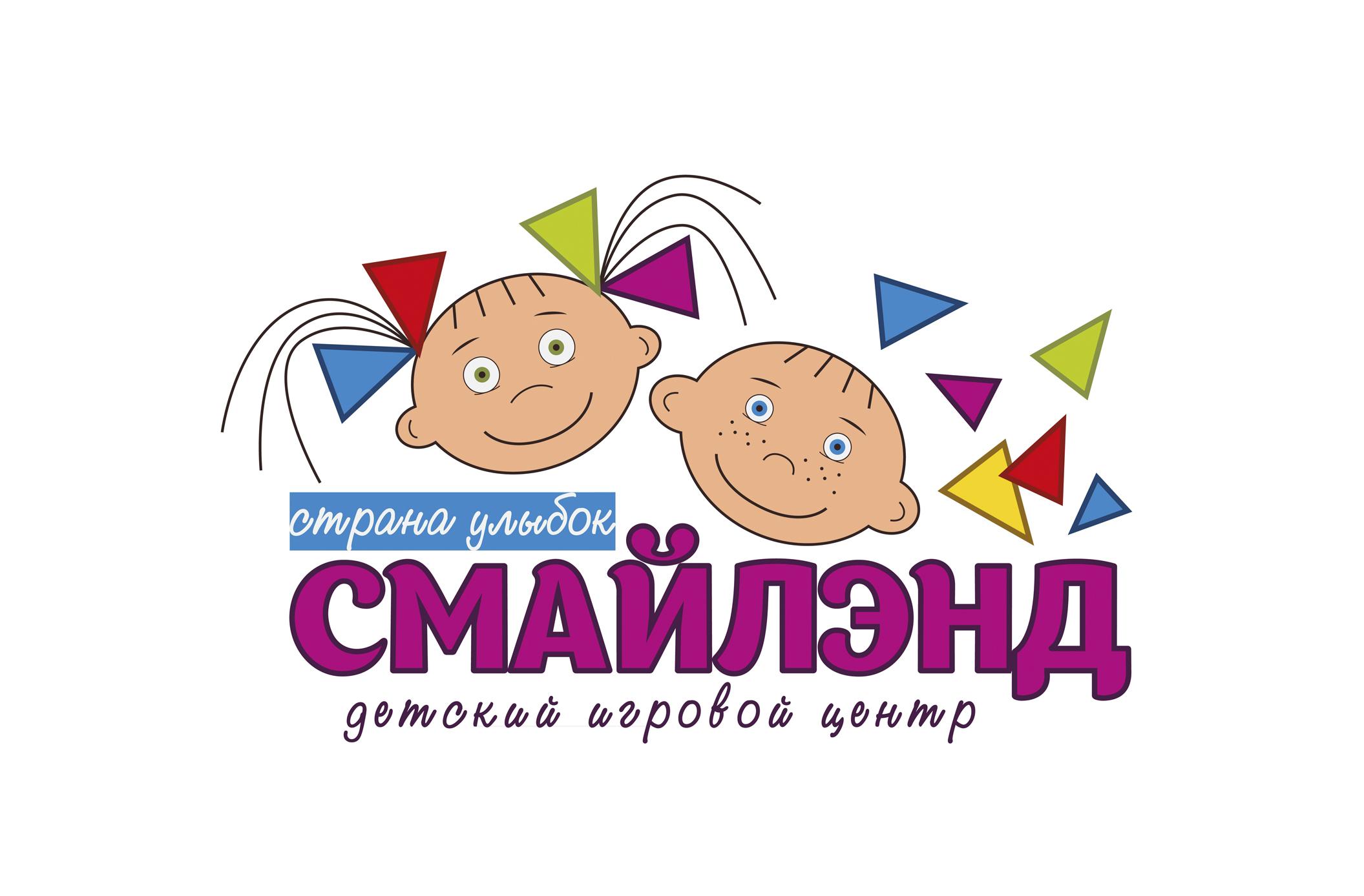 Логотип, стиль для детского игрового центра. фото f_9045a44c74f04495.jpg