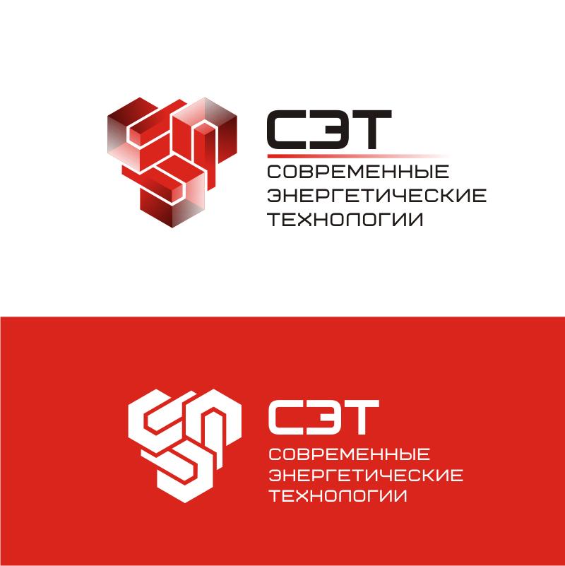 Срочно! Дизайн логотипа ООО «СЭТ» фото f_0175d4c1aad6e37d.png