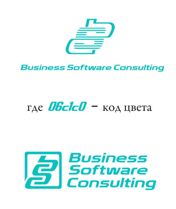 Разработать логотип со смыслом для компании-разработчика ПО фото f_504de72ac7e2d.png