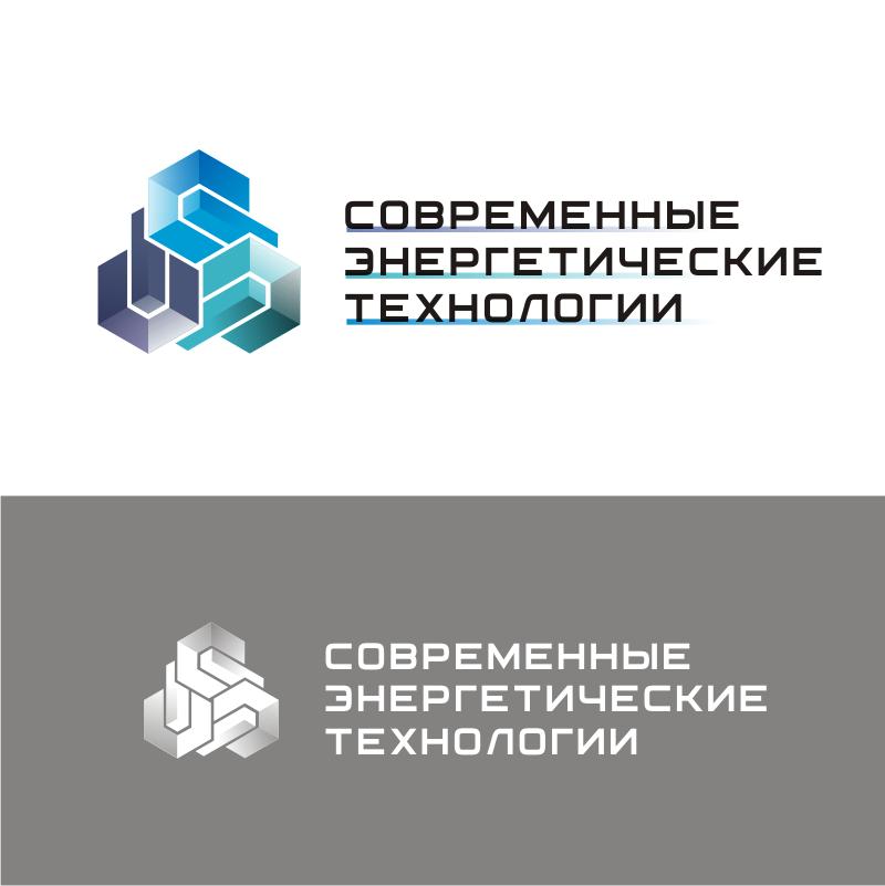 Срочно! Дизайн логотипа ООО «СЭТ» фото f_7045d4c1ac128f06.png