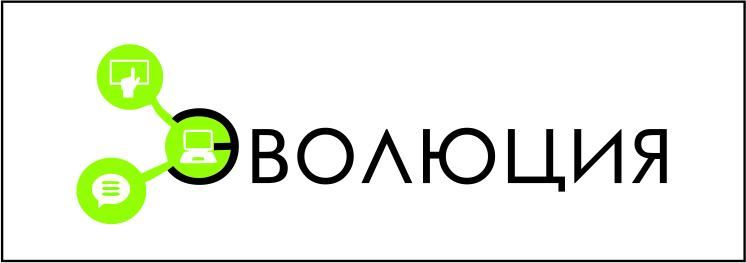 Разработать логотип для Онлайн-школы и сообщества фото f_4295bc4844ef008f.jpg