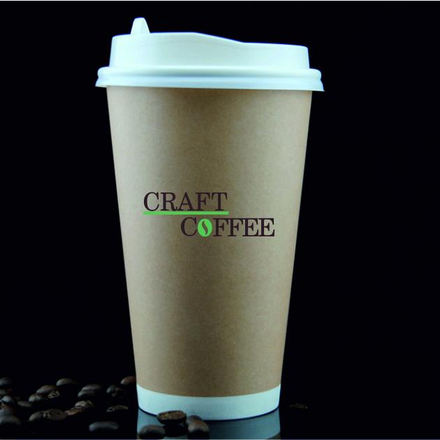 Логотип и фирменный стиль для компании COFFEE CULT фото f_5635bbd9d730a24c.jpg