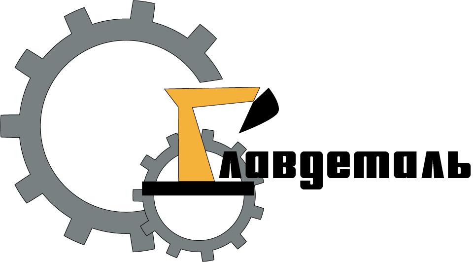 """Логотип компании """"Главдеталь"""" фото f_3005e80d9b8115d7.jpg"""