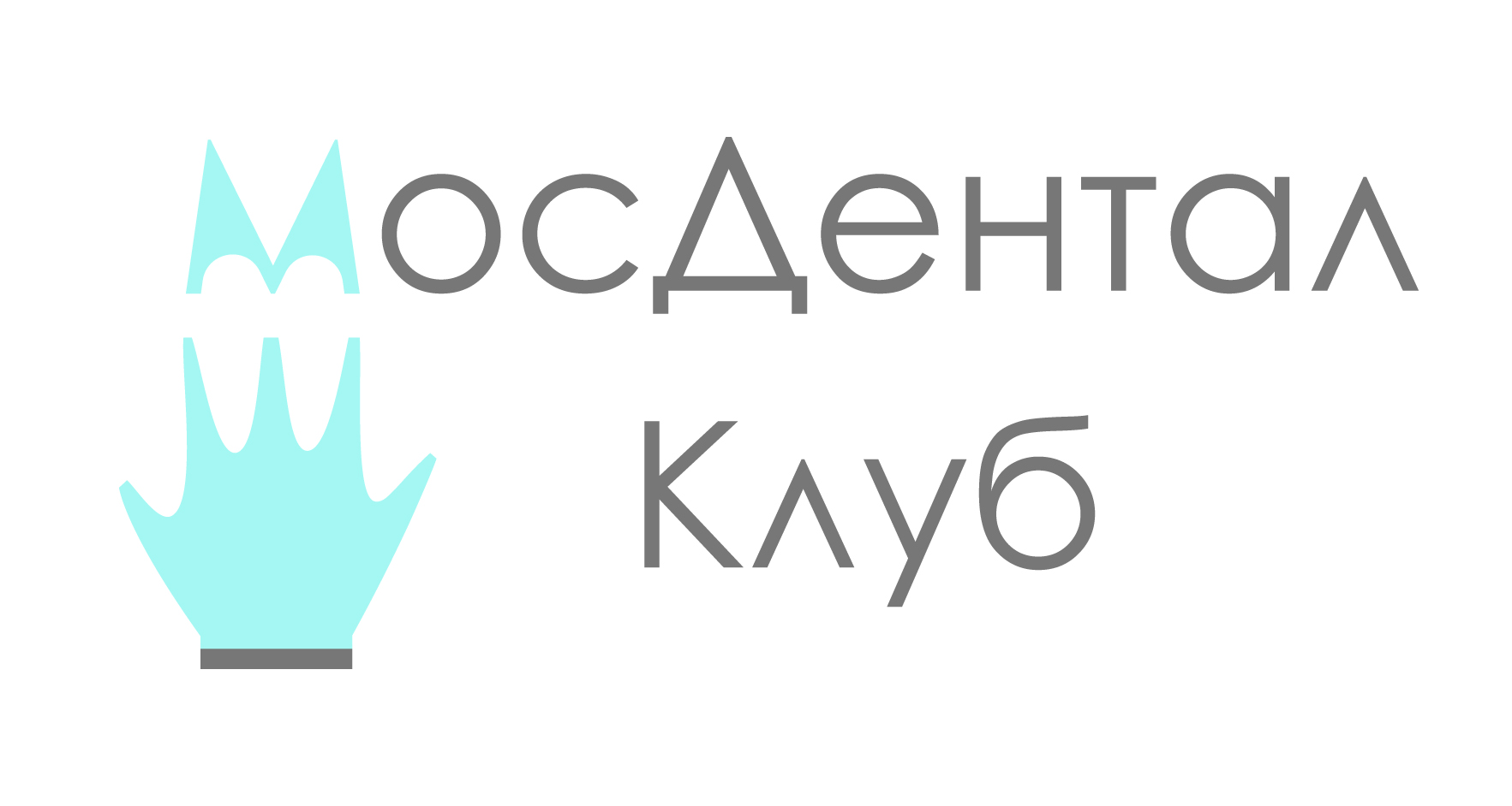 Разработка логотипа стоматологического медицинского центра фото f_7195e49089b9162d.jpg