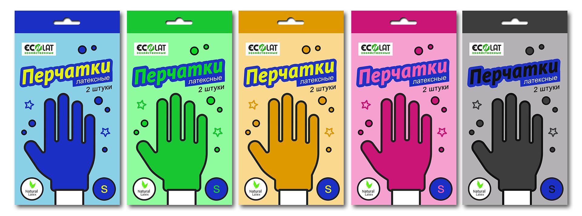 Создать дизайн для хозяйственных перчаток для упаковки flow pack фото f_6255d6d2a26e21ca.jpg