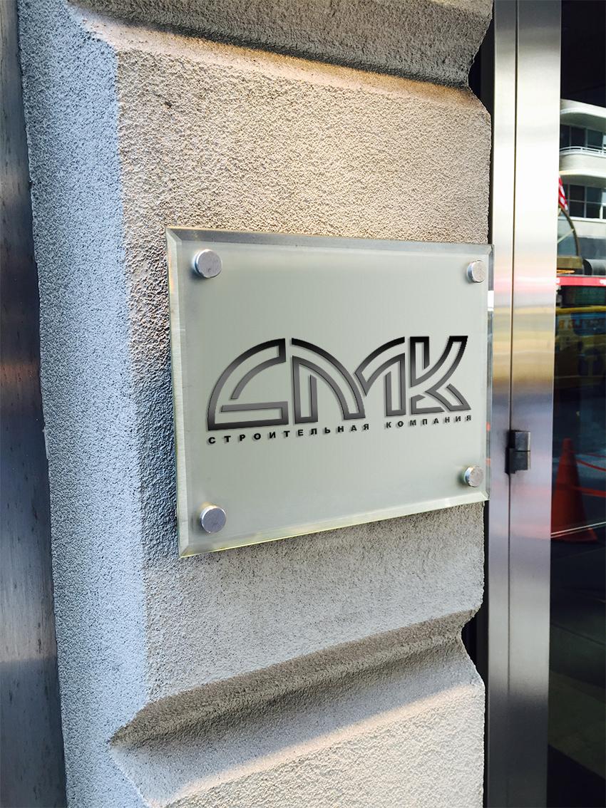 Разработка логотипа компании фото f_0965dc81211dde3a.jpg