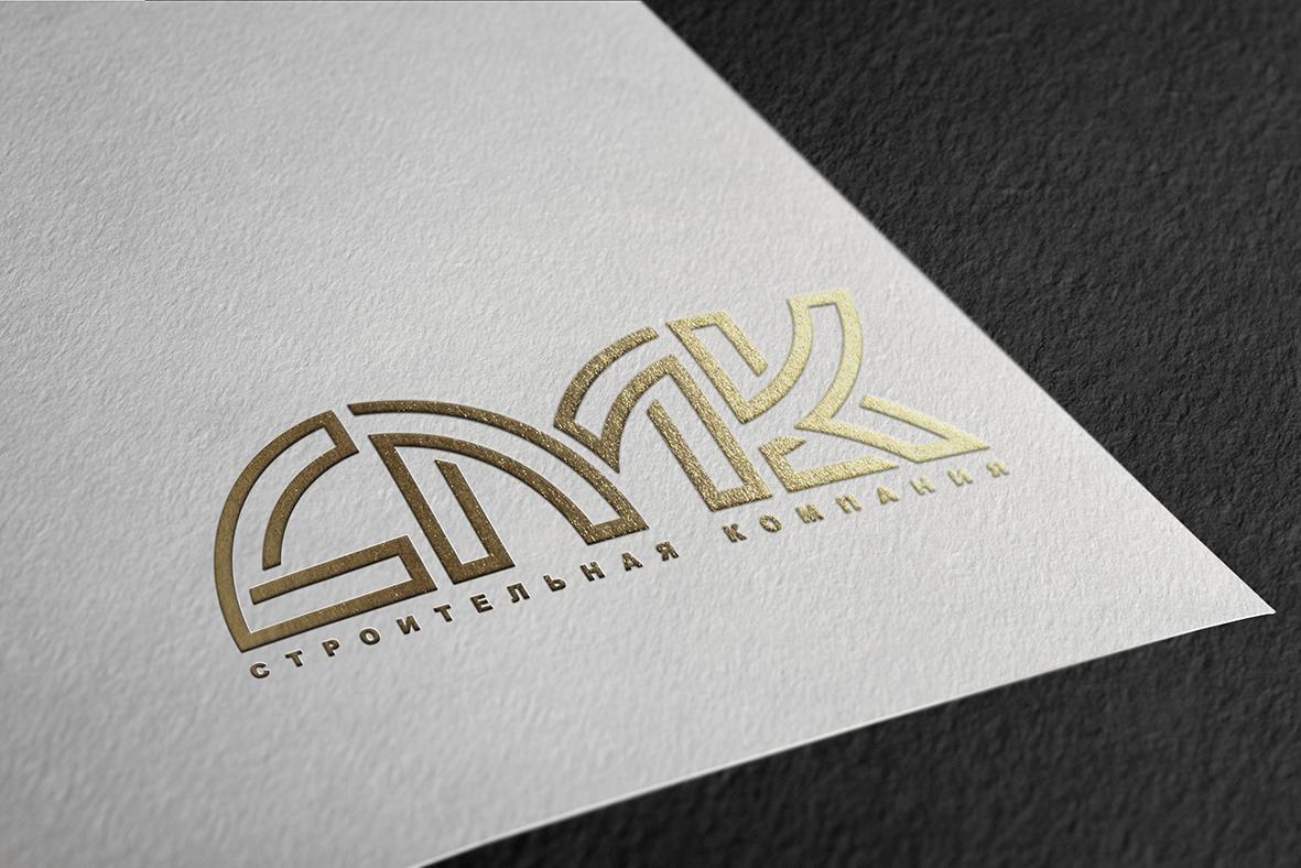 Разработка логотипа компании фото f_1665dc80e3508853.jpg